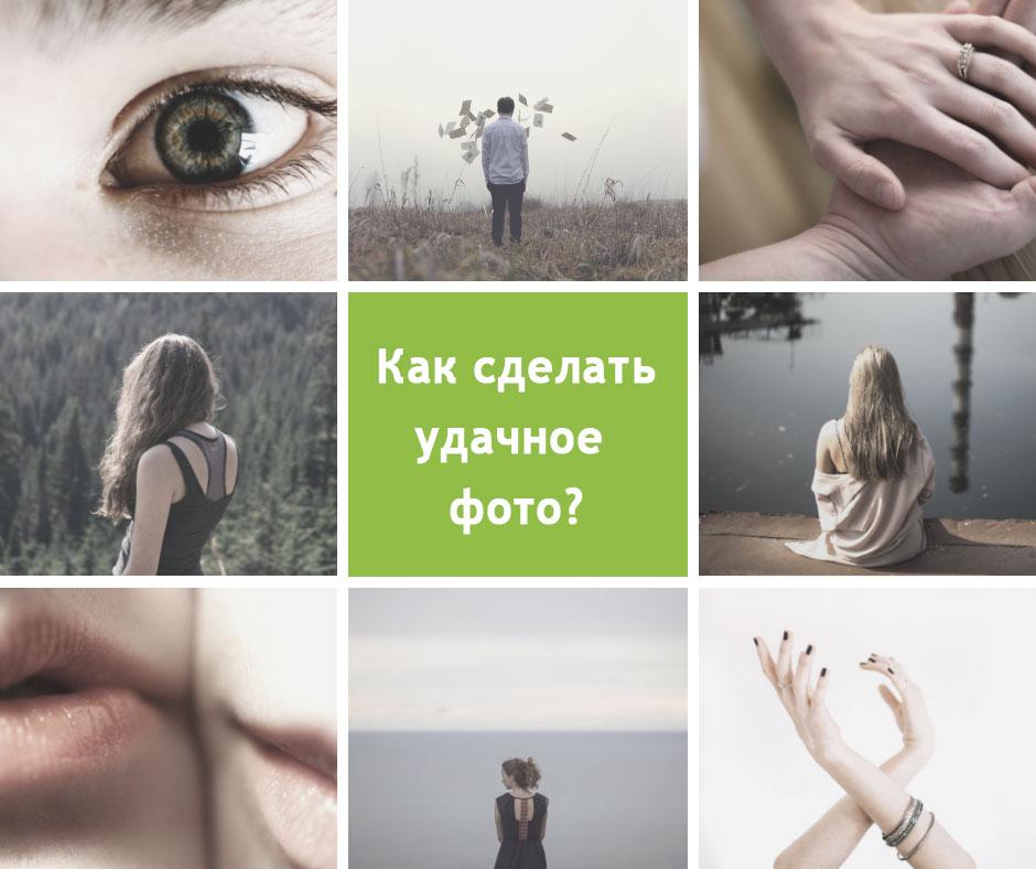 Печать фото Харьков